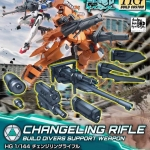 HGBC 1/144 CHANGELING RIFLE