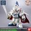 BB406 GONGSUN ZAN EZ-8 & FOUR SYMBOLS OGRE ARMOR CHARIOT thumbnail 2