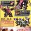 BB407 DONGZHUO ZAKU & BUDUIBING (DONGZHUO FORCES) thumbnail 4