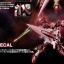 P-Bandai : MG 1/100 00 GUNDAM SEVEN SWORD/G (TRANS-AM MODE) [SPECIAL COATING] thumbnail 3