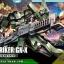 HG 1/144 STRIKER GN-X thumbnail 1
