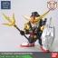 BB404 LEGENDBB MUSHA GUNDAM MK-Ⅲ thumbnail 5