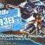 HGBD 1/144 GUNDAM AGEⅡ MAGNUM thumbnail 1