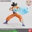 FIGURE-RISE STANDARD SON GOKOU thumbnail 7