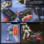 HGUC 1/144 G-ARMOR thumbnail 3