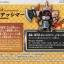 BB410 DIANWEI ASSHIMAR / JIAXU ASHTARON / SIEGE WEAPON & SIX COMBINING WEAPONS SET A thumbnail 5