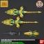 HGUC 1/144 UNICORN GUNDAM 03 PHENEX (DESTROY MODE) (NARRATIVE VER.) thumbnail 4