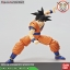 FIGURE-RISE STANDARD SON GOKOU thumbnail 4