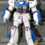 MG 1/100 GUNDAM NT-1 thumbnail 7