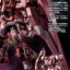 P-Bandai : MG 1/100 00 GUNDAM SEVEN SWORD/G (TRANS-AM MODE) [SPECIAL COATING] thumbnail 2