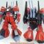 MG 1/100 RICK DIAZ RED thumbnail 2