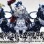 BB406 GONGSUN ZAN EZ-8 & FOUR SYMBOLS OGRE ARMOR CHARIOT thumbnail 1