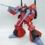 MG 1/100 RICK DIAZ RED thumbnail 5