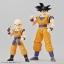 Figure-rise Standard SON GOKOU&KRILLIN DX SET thumbnail 13