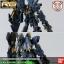RG 1/144 UNICORN GUNDAM 02 BANSHEE NORN [PREMIUM UNICORN MODE BOX] thumbnail 8