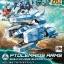 HGBC 1/144 PTOLEMAIOS ARMS thumbnail 1