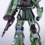 MG 1/100 MS-06F/J ZAKU II (COATING VERSION) thumbnail 3