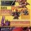 BB409 YUANSHAO BAWOO &YUXI thumbnail 5
