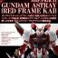 PG 1/60 GUNDAM ASTRAY RED FRAME KAI (P-BANDAI) thumbnail 2