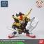 BB404 LEGENDBB MUSHA GUNDAM MK-Ⅲ thumbnail 6
