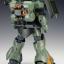 MG 1/100 Geara Doga thumbnail 4