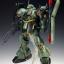 MG 1/100 Geara Doga thumbnail 16
