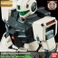 MG 1/100 GM COMMAND (COLONY TYPE) thumbnail 7