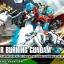 HGBF 1/144 STAR BURNING GUNDAM (Sei Iori's Mobile Suit) thumbnail 1