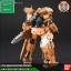 HGBD 1/144 GM III BEAM MASTER thumbnail 3