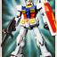 FG 1/144 -01 RX-78-2 GUNDAM thumbnail 1