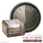 ETUDE HOUSE Sweet Eye Cupcake 4.2g. อายแชโดว์ 2สีในตลับเดียว #5 gray brown & smoky black