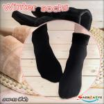 ถุงเท้ากันหนาว ถุงเท้าลองจอน ถุงเท้าบุขนวูลด้านใน ใส่กันหนาว ใส่ติดลบ สีดำ