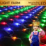 ไฟตาข่าย LED สีรวม ขนาดเล็ก 1.5 x 1.5 m.
