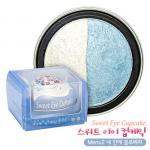 ETUDE HOUSE Sweet Eye Cupcake 4.2g. อายแชโดว์ 2สีในตลับเดียว #2 White & blue
