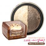 ETUDE HOUSE Sweet Eye Cupcake 4.2g. อายแชโดว์ 2สีในตลับเดียว #1 bananna & chocolate