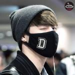 แมสสีดํา เกาหลี ผ้าปิดปากแฟชั่นสีดำ ผ้าปิดจมูกสีดำ ผ้าปิดปากสีดำลายตัว D เนื้อนุ่มมีผ้ากรองด้านในผ้านุ่มลื่น