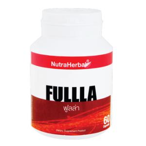 ฟูลล่า