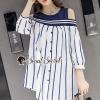 เสื้อผ้าเกาหลีพร้อมส่ง Pavilaa Stripy Navy ShirtDress