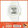 Baby-G ของแท้ ประกันศูนย์ BGA-240-7A2 เบบี้จี นาฬิกา ราคาถูก ไม่เกิน สี่พัน
