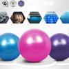 (พรีออเดอร์) บอลโยคะ ผิวเรียบ+หนาม ขนาด 95/75CM