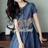 ชุดเดรสเกาหลีพร้อมส่ง Chic Denim Stick Dress