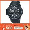 GShock G-Shockของแท้ ประกันศูนย์ GA-1100RG-1A จีช็อค นาฬิกา ราคาถูก ไม่เกิน แปดพัน