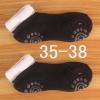 (พรีออเดอร์)YKA80-19 ถุงเท้าโยคะ โปรโมชั่น 2 คู่ 499 บาท
