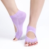 (พร้อมส่ง)YKA70-6-7 ถุงเท้าโยคะ โปรโมชั่น 2 คู่ 499 บาท