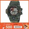 GShock G-Shockของแท้ ประกันศูนย์ GW-9400CMJ-3