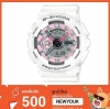 GShock G-Shockของแท้ G-SHOCK S Series GMA-S110MP-7A EndYearSale