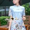 ชุดเดรสเกาหลี พร้อมส่งPastel Blue Dress Flora Stickly