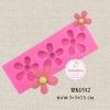 พิมพ์ยางซิลิโคน 3D ลายดอกไม้
