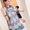 เสื้อผ้าเกาหลี พร้อมส่ง Set Cami-Shirt Blue Denim Dress with Lace Blouse Outer