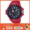 GShock G-Shockของแท้ ประกันศูนย์ GWN-1000RD-4A